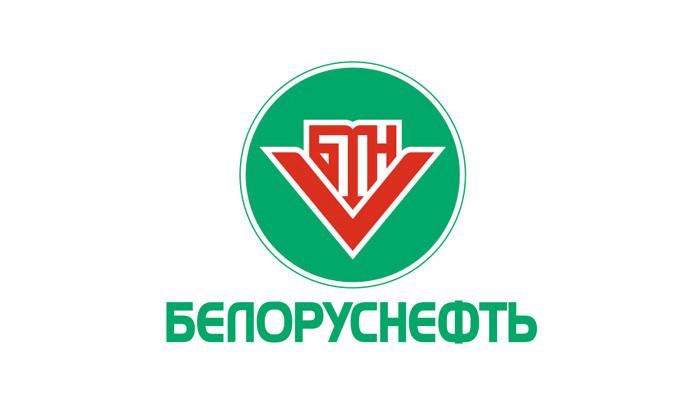 belorusneft_logo